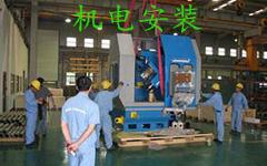 建筑机电安装工程专业承包资质标准(新标准)