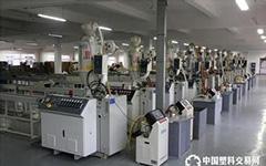 特种工程专业承包资质标准(新标准)